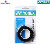 Ultra Thin Grip Tape Yonex AC130EX / AC 130 EX ( 3 in 1 ) Black