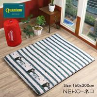 Quantum Kasur Lantai Uk.160 x 200 Neko - Busa Lipat Gulung Travel