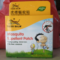 Tiger Balm Mosquito Repellent Patch 10s Original ANTI NYAMUK ANAK