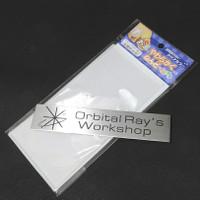 Iropura Clear Big 16x8 cm oyumaru