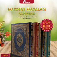 Alquran Hafalan Al-Hifzhu Utsmani Al Quran Waqaf Ibtida Usmani AlHifzu