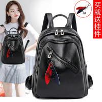 BGN021 Backpack