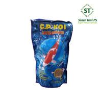 C.P Koi Super Growth Small 2mm 1kg Pelet Makanan Pakan Ikan Koi