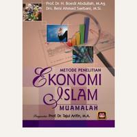 Metode penelitian ekonomi islam (muamalah)