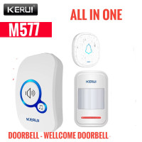 Alarm Bel Rumah Wireless Bel Pintu KERUI M577 Sensor Gerak welcome
