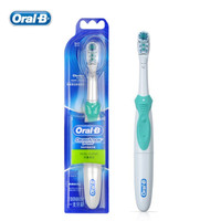 Oral B Cross Action Power Battery Electric Toothbrush or Refill