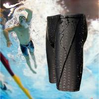 Celana Renang Pria Spandex Polyester Lentur Swimming Pants Motif Shark
