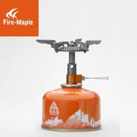 kompor ultraligh fire maple FMS 116T titanium kompor gas camping