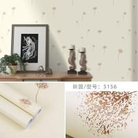 Home Wallpaper Sticker Dinding Bunga Dandelion Coklat - 45cm X +-10m