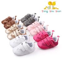bm 2317 SPOTIFY ME Sepatu Anak Laki Sepatu Bayi Prewalker - BROWN, 1