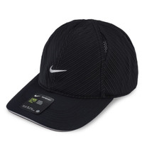 Original Topi Nike Dri-FIT AeroBill Featherlight Knit Cap CW6069-010