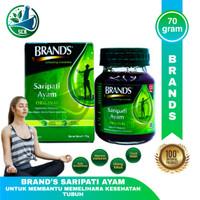 Brand's Saripati ayam Original Isi 70gram (Harga Per botol)