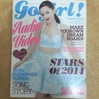Majalah GOGIRL Januari 2014
