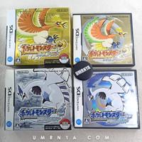Pokemon heartgold soulsilver Nintendo DS 3DS Soul Silver Heart Gold