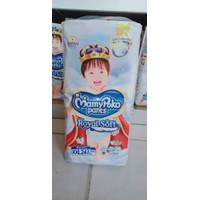 Mamy Poko Royal Soft Boys Pants (Ukuran XXL 24)