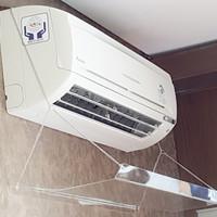 AC Reflector / Akrilik AC / AC Shield / Talang AC / Penahan angin AC