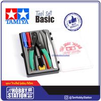 Tamiya Basic Tool Set - Gundam Model Kit RC
