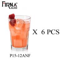 1 Set 6 Gelas Coffee/Gelas Gibraltar/Gelas Kopi/Gelas Kaca/Firna Glass