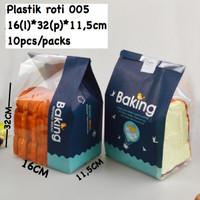 kantong roti tawar | kemasan kue 16x32x11toats paper bag 005 per pcs