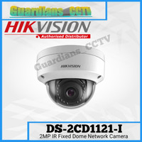 IP CAMERA HIKVISION DS2CD1121-I FIXED IR MINI BULLET NETWORK CAMERA