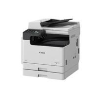 Mesin fotocopy canon IR 2425 DADF