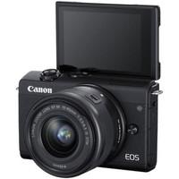 Canon EOS M200 Kit 15-45mm - Kamera Mirrorless 4k Video ORIGINAL