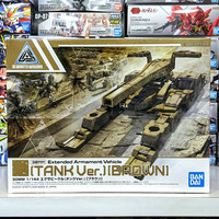 30MM Extended Armament Vehicle TANK Ver Brown