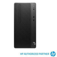 HP Business Desktop 280 G3 (Core i5-7400) [1HM19AV] BEKAS