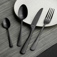 Amefa Austin Cutlery Gift Set 8 pcs peralatan makan Netherland - Black
