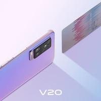 Vivo V20 8/128GB RAM 8GB Internal 128GB Garansi Resmi