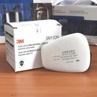 1pc 3M Filter 5N11 Masker N95 Particulate u/ Respirator 7502 6200 6800
