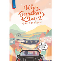 Novel Why Secretary Kim 2