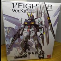 Gundam RX-93 V Nu Ver KA MASTER GRADE 1:100 Daban Model FREEONGKIR