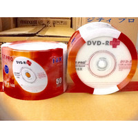 CD COMPACT/CD KOSONG/DVD-R PLUS GT-PRO ISI 50 PCS PER CONE
