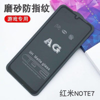 MATTE GLASS ANTI MINYAK 5D TEMPERED GLASS VIVO V9 V17 PRO V11 PRO V15 - VIVO V9