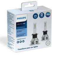 Lampu Utama Mobil Putih PHILIPS LED Headlamp H1 Ultinon Essential