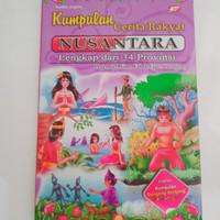 buku anak cerita rakyat nusantara terlengkap 34 provinsi