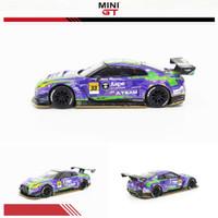 Mini GT 1/64 Eva RT Test Type-01 X Works GT-R #33 Super GT GT300 2019