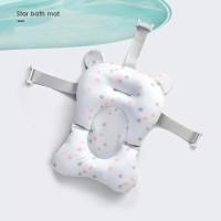 Alas / Kursi Mandi Bayi Baby Bather Bath Tub Dengan Motif