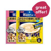 Wan - Dog Liquid bubur anjing snack cemilan anjing (20g x 8)