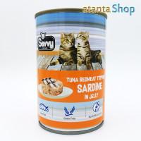 Savvy - 400g Tuna RedMeat topping SARDINE in Jelly kornet kucing