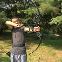 Busur Panah Hunting / Archery Bow 30-45 LBS - SA