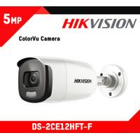 HIKVISION DS-2CE12HFT-F 5Megapixel COLORVU Outdoor