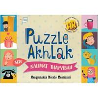 Flashsale MLE - PUZZLE AKHLAK: KALIMAT THAYYIBAH (AUGMENTED REALITY)