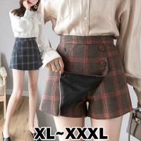 8300 Bigsize XL/XXL/XXXL Solar Korean Short Pants/Skort Skirt/Celana
