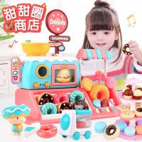 Mainan Edukasi Anak Perempuan Kasir Toko Donat