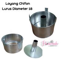 Loyang Chiffon Cake Lurus 18 cm