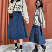 (#6218)Hikaru Denim Skirt/Rok Denim/Rok Jeans