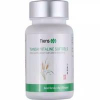 Tianshi Vitaline Softgel Tiens Vitaline ISI 30 Segel