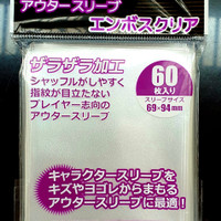 Epoch Outer Sleeves / Character Sleeve Guard Pokemon Magic